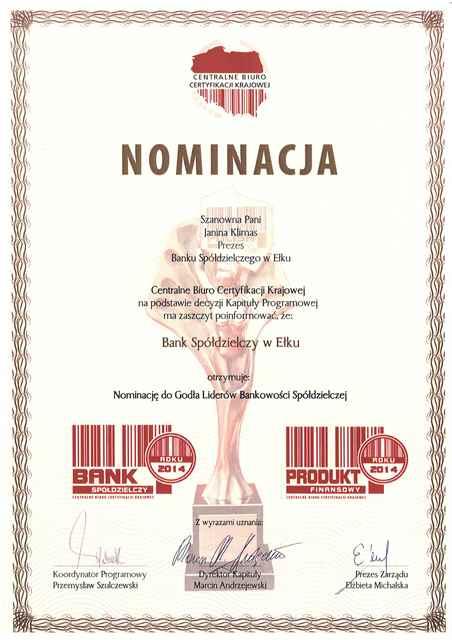 Godło Liderów Bankowości Spółdzielczej - Nominacja 2014