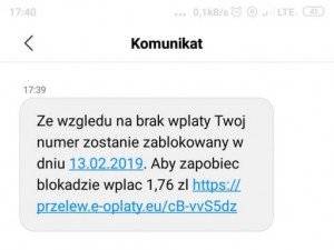 fake_msg2-512x1024